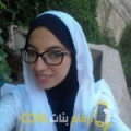أنا نهاد من الأردن 24 سنة عازب(ة) و أبحث عن رجال ل الحب