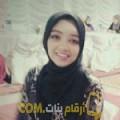 أنا أمال من تونس 23 سنة عازب(ة) و أبحث عن رجال ل الزواج
