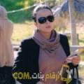 أنا جميلة من عمان 36 سنة مطلق(ة) و أبحث عن رجال ل الحب