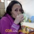 أنا ربيعة من ليبيا 38 سنة مطلق(ة) و أبحث عن رجال ل الزواج