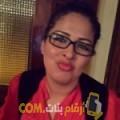 أنا نجمة من سوريا 29 سنة عازب(ة) و أبحث عن رجال ل الزواج