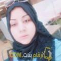 أنا راضية من ليبيا 36 سنة مطلق(ة) و أبحث عن رجال ل الزواج