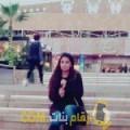 أنا سونيا من قطر 23 سنة عازب(ة) و أبحث عن رجال ل التعارف