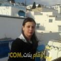 أنا ليالي من اليمن 33 سنة مطلق(ة) و أبحث عن رجال ل الزواج