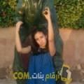 أنا أحلام من عمان 24 سنة عازب(ة) و أبحث عن رجال ل المتعة