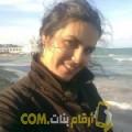أنا وفية من الجزائر 30 سنة عازب(ة) و أبحث عن رجال ل الصداقة