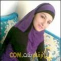 أنا نجاة من ليبيا 32 سنة عازب(ة) و أبحث عن رجال ل الزواج