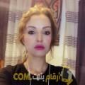 أنا علية من تونس 28 سنة عازب(ة) و أبحث عن رجال ل المتعة