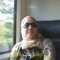 أنا دينة من سوريا 42 سنة مطلق(ة) و أبحث عن رجال ل التعارف
