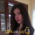 أنا رامة من مصر 20 سنة عازب(ة) و أبحث عن رجال ل الزواج