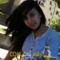 أنا حنونة من عمان 24 سنة عازب(ة) و أبحث عن رجال ل الحب