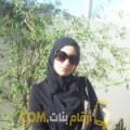 أنا توتة من اليمن 32 سنة مطلق(ة) و أبحث عن رجال ل الحب