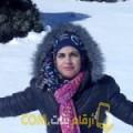 أنا أمال من المغرب 31 سنة مطلق(ة) و أبحث عن رجال ل الدردشة