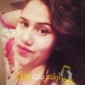 أنا سيرين من الجزائر 24 سنة عازب(ة) و أبحث عن رجال ل الحب
