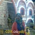 أنا جولية من ليبيا 29 سنة عازب(ة) و أبحث عن رجال ل الحب