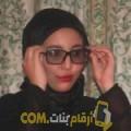 أنا نور من قطر 25 سنة عازب(ة) و أبحث عن رجال ل الدردشة