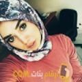 أنا صوفية من سوريا 37 سنة مطلق(ة) و أبحث عن رجال ل المتعة