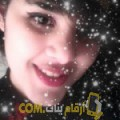 أنا سلومة من الجزائر 20 سنة عازب(ة) و أبحث عن رجال ل الزواج