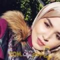 أنا شيمة من الجزائر 34 سنة مطلق(ة) و أبحث عن رجال ل التعارف