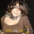أنا هيفاء من الكويت 30 سنة عازب(ة) و أبحث عن رجال ل الحب