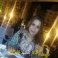 أنا لطيفة من مصر 19 سنة عازب(ة) و أبحث عن رجال ل الزواج