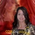 أنا عواطف من سوريا 25 سنة عازب(ة) و أبحث عن رجال ل الزواج