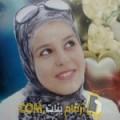أنا إنتصار من الأردن 26 سنة عازب(ة) و أبحث عن رجال ل الحب