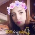 أنا هديل من الأردن 26 سنة عازب(ة) و أبحث عن رجال ل الزواج
