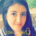 أنا فايزة من عمان 23 سنة عازب(ة) و أبحث عن رجال ل الزواج
