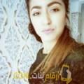 أنا ميساء من البحرين 22 سنة عازب(ة) و أبحث عن رجال ل الزواج