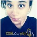 أنا مجدولين من الجزائر 22 سنة عازب(ة) و أبحث عن رجال ل التعارف