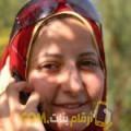أنا شامة من اليمن 40 سنة مطلق(ة) و أبحث عن رجال ل الزواج