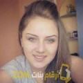 أنا أمينة من الإمارات 24 سنة عازب(ة) و أبحث عن رجال ل الدردشة