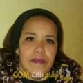 أنا خديجة من قطر 34 سنة مطلق(ة) و أبحث عن رجال ل الصداقة