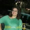 أنا صحر من اليمن 26 سنة عازب(ة) و أبحث عن رجال ل التعارف