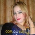 أنا ريهام من المغرب 35 سنة مطلق(ة) و أبحث عن رجال ل الزواج