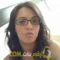 أنا شامة من الكويت 27 سنة عازب(ة) و أبحث عن رجال ل الزواج