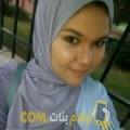 أنا سونيا من تونس 21 سنة عازب(ة) و أبحث عن رجال ل المتعة