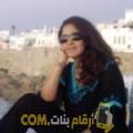 أنا كلثوم من الكويت 38 سنة مطلق(ة) و أبحث عن رجال ل الزواج