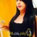أنا ميرة من اليمن 30 سنة عازب(ة) و أبحث عن رجال ل الحب