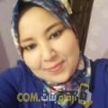 أنا سونيا من تونس 33 سنة مطلق(ة) و أبحث عن رجال ل الدردشة