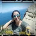 أنا أماني من الأردن 25 سنة عازب(ة) و أبحث عن رجال ل الزواج