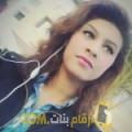 أنا جميلة من لبنان 20 سنة عازب(ة) و أبحث عن رجال ل الحب