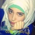 أنا فاتنة من ليبيا 23 سنة عازب(ة) و أبحث عن رجال ل الزواج