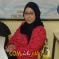 أنا سامية من الكويت 29 سنة عازب(ة) و أبحث عن رجال ل الصداقة