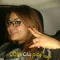 أنا سورية من الإمارات 29 سنة عازب(ة) و أبحث عن رجال ل الزواج