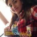 أنا فاتي من عمان 23 سنة عازب(ة) و أبحث عن رجال ل الزواج