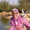 أنا وصال من مصر 33 سنة مطلق(ة) و أبحث عن رجال ل الحب