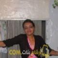 أنا فريدة من العراق 42 سنة مطلق(ة) و أبحث عن رجال ل الحب