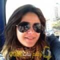 أنا نيلي من عمان 30 سنة عازب(ة) و أبحث عن رجال ل الزواج